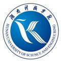 湖南科技学院自考招生简章_报名_专科本科专业_自考办电话