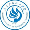 广东石油化工学院继续教育学院