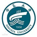 宁夏大学继续教育学院