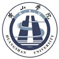 黄山学院自考招生简章_报名_专科本科专业_自考办电话