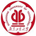 广东工业大学继续教育学院