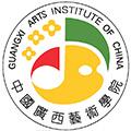 广西艺术学院继续教育学院