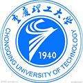 重庆理工大学继续教育学院