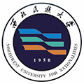 西北民族大学继续教育与职业教育学院
