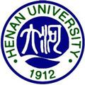 河南大学远程与继续教育学院