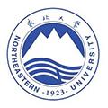 东北大学继续教育学院