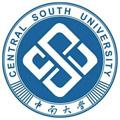 中南大学网络教育学院(停止招生)