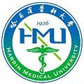 哈尔滨医科大学继续教育学院