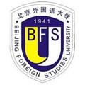 北京外国语大学网络教育学院