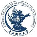 中央财经大学继续教育学院