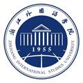 浙江外国语学院继续教育学院