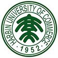 哈尔滨商业大学继续教育学院