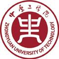 中原工学院继续教育学院
