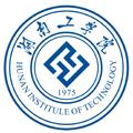 湖南工学院自考招生简章_报名_专科本科专业_自考办电话