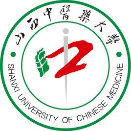 山西中医药大学继续教育学院
